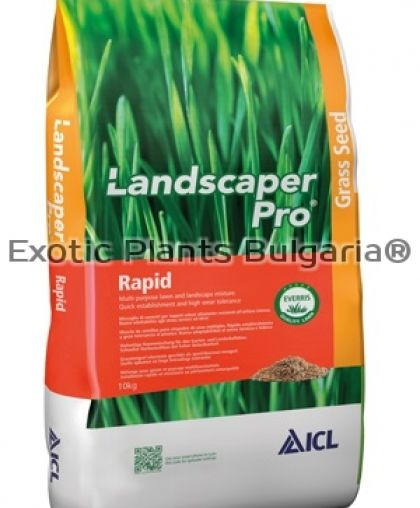 Landscaper Pro Rapid - 5 kg - Smart Start