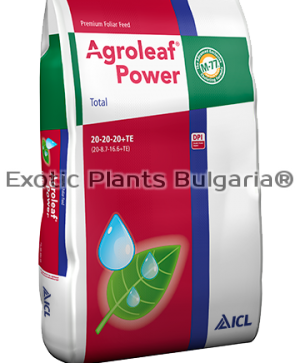 AGROLEAF POWER TOTAL 20-20-20+TE - 2КГ