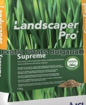 Landscaper Pro Supreme - 5 kg - Smart Start