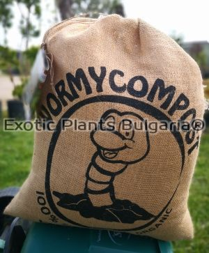 WORMYCOMPOST - 15 L