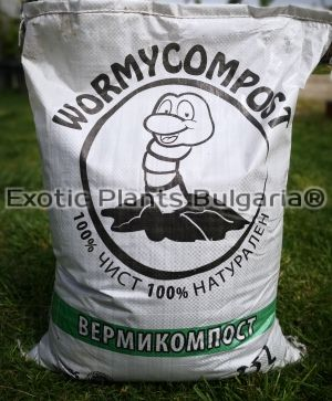WORMYCOMPOST - 50 L
